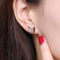 Rosegold Nemesacél Pillangó fülbevaló