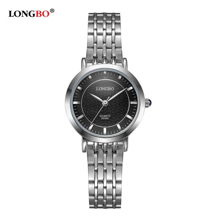 Longbo Elegáns Női Karóra - Fekete - Ezüst